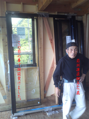hayama-shimoyamaguchi-ai-sasshu-kakunin2.jpg