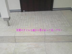 hujisawashi-mirokuji-k-ohikiwatashi3.jpg