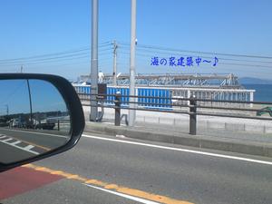 miurashi-minamishitaura-h-genba-shisatsu5.jpg