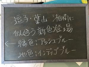 shizentoryou-kokuban5.jpg