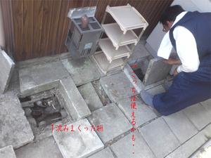 古い賃貸アパート修繕|一体どこまでやれば良いモノなのか?