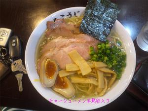 yokosuka-ramen-menya-kouji3.jpg