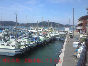 葉山鐙摺漁港前|あぶずり食堂さん