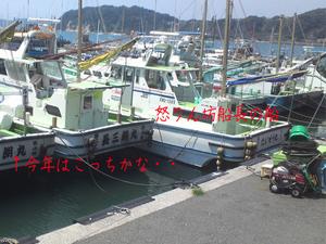 hayama-abuzuri-shokudou4.jpg