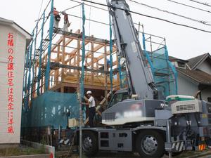 横浜市磯子区『みんなで造る昭和的こだわりの家』上棟☆
