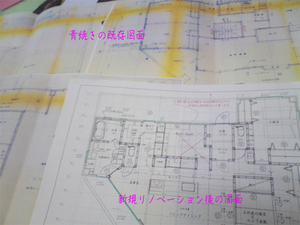 yokosukashi-renovation-climbingwall.jpg