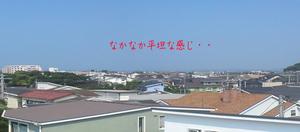 hayama-horiuchi-s-keikan-kakunin3.jpg