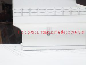 yokosukashi-akiya-ship-hatkatamaru3.jpg