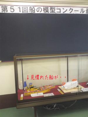 yokosukashi-senkan-mikasa4.jpg