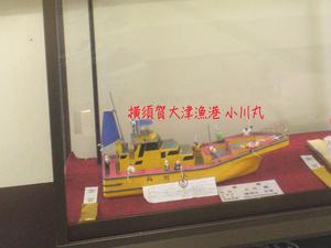 yokosukashi-senkan-mikasa5.jpg