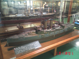 yokosukashi-senkan-mikasa6.jpg