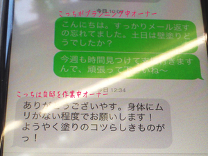 hayama-isshiki-n-ie-keikaku-roman3.jpg