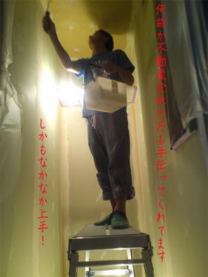 hayamamachi-horiuchi-o-kabenuri-seshusekou4.jpg
