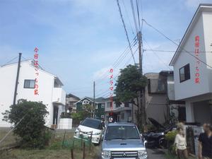 注文住宅 神奈川で建てるに葉山町長柄に建つ『大人の休日』が取材を受けました!