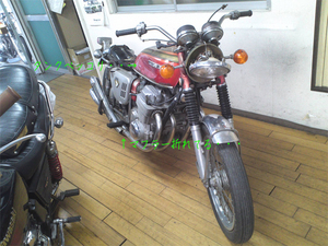 honda-dream-cb750four2.jpg