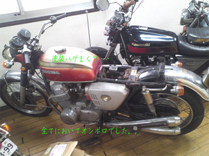 honda-dream-cb750four3.jpg
