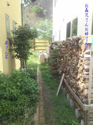 鎌倉市浄明寺増築&リノベーションプロジェクト!