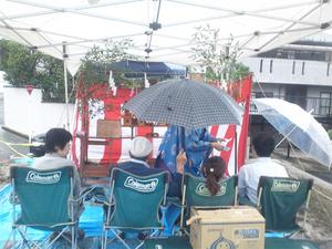 yokohamashi-kanazawaku-a-jichinsai2.jpg