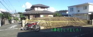 yokohamashi-kanazawaku-kamariyanishi-a-kaitai2.jpg