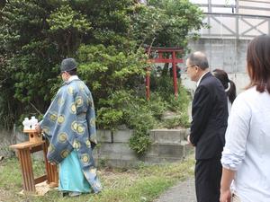 yokosukashi-akiya-i-jichinsai3.jpg