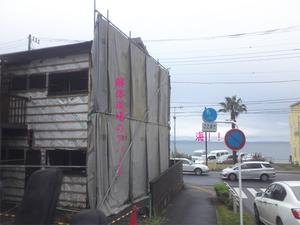 横須賀市長沢|海見え&駅徒歩圏の家造り
