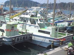 相模湾マグロ・カツオ釣り|葉山鐙摺港 長三郎丸さん☆
