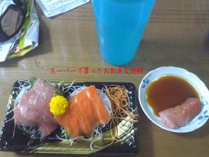 hayama-abuduri-chouzaburoumaru10.jpg