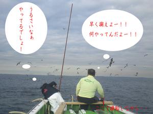hayama-abuduri-chouzaburoumaru5.jpg