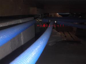 鎌倉市浄明寺増築&リノベーションプロジェクト既存躯体調査に行って来ました!