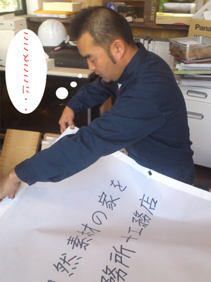 koubou-flag-seat3.jpg