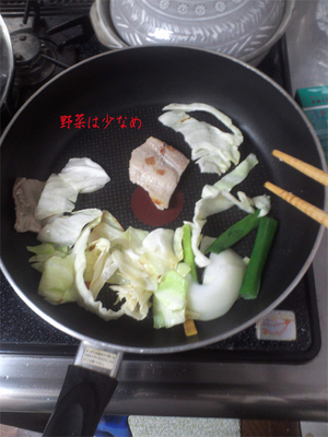 yawatahama-chanpon-otoriyose2.jpg