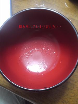 yawatahama-chanpon-otoriyose5.jpg