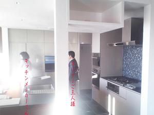 葉山町下山口『Success Ai,s Residence』暫定の御引き渡し☆