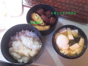 saishoku-shokuji4.jpg