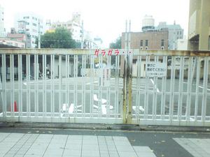 yokosuka-keisatsusho-p.jpg