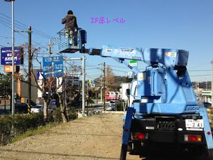 逗子市桜山|プライムアベニュー逗子海岸Ⅲ№9区画プロジェクトスタート☆