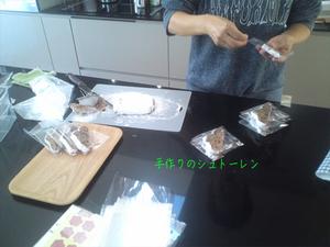 hayamamachi-horiuchi-s-k-jichinsai7.jpg