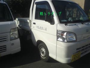 maki-stove-maki-wari-tada3.jpg