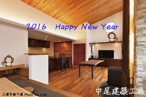 nengajyou-2016-2.jpg