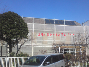aichi-chiryuheater-jikken-house-shisatsu2.jpg