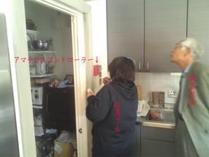 aichi-chiryuheater-jikken-house-shisatsu5.jpg