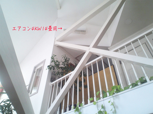 aichi-chiryuheater-jikken-house-shisatsu7.jpg
