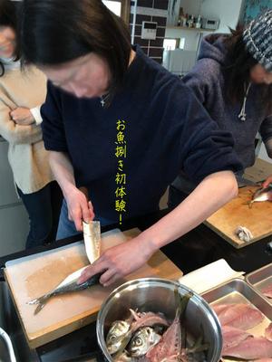 hayamamachi-shimoyamaguchi-s-party-houkoku13.jpg