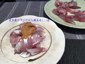 hayamamachi-shimoyamaguchi-s-party-houkoku14.jpg