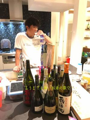 hayamamachi-shimoyamaguchi-s-party-houkoku9.jpg