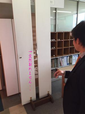 isehara-mokusei-tategu-koujyou-k3.jpg