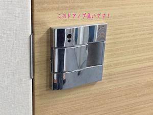 isehara-mokusei-tategu-koujyou-k4.jpg