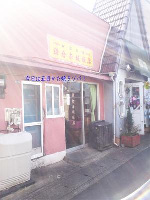kamakura-lunch-osusume2.jpg