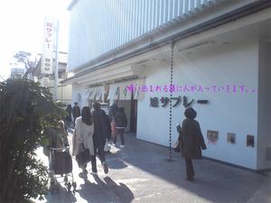 kamakura-lunch-osusume3.jpg