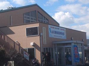 出張1日目静岡県焼津市|ローカルな港のお食事処